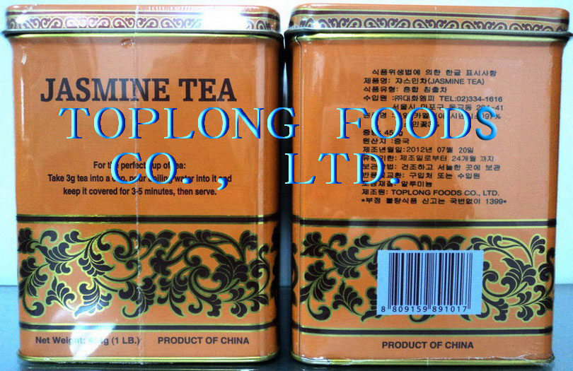 Jasmine Tea Packed in Tin